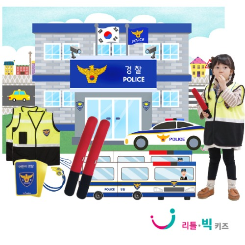 교통경찰놀이