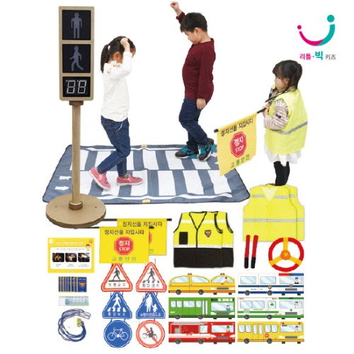 삐뽀삐뽀 유아교통안전교육