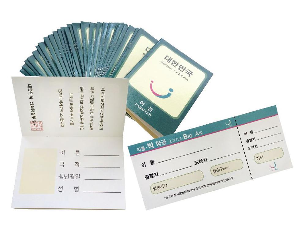 여권&비행기티켓20매